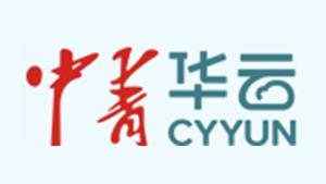 CYYUN中青华云